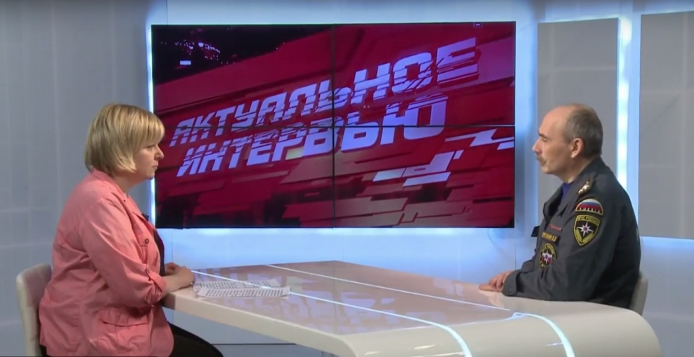 2018 год в МЧС России объявлен Годом культуры безопасности