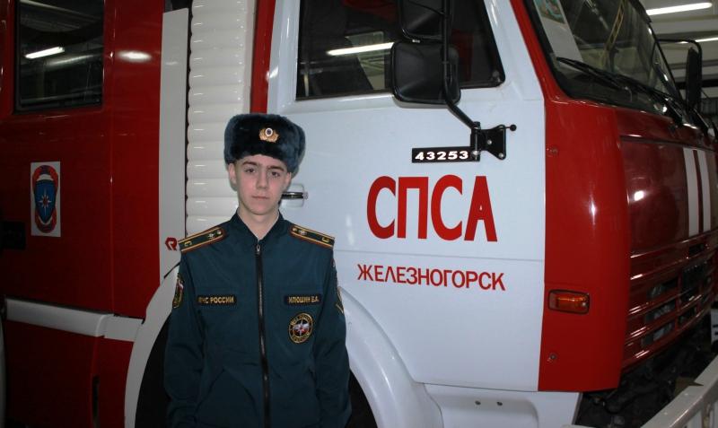Студент Сибирской пожарно-спасательной академии ГПС МЧС России спас на пожаре 85-летнюю пожилую женщину