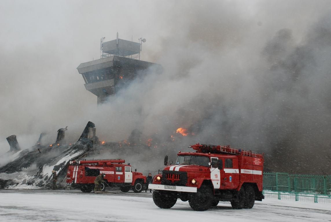 "Пожар в аэропорту ""Черемшанка"""