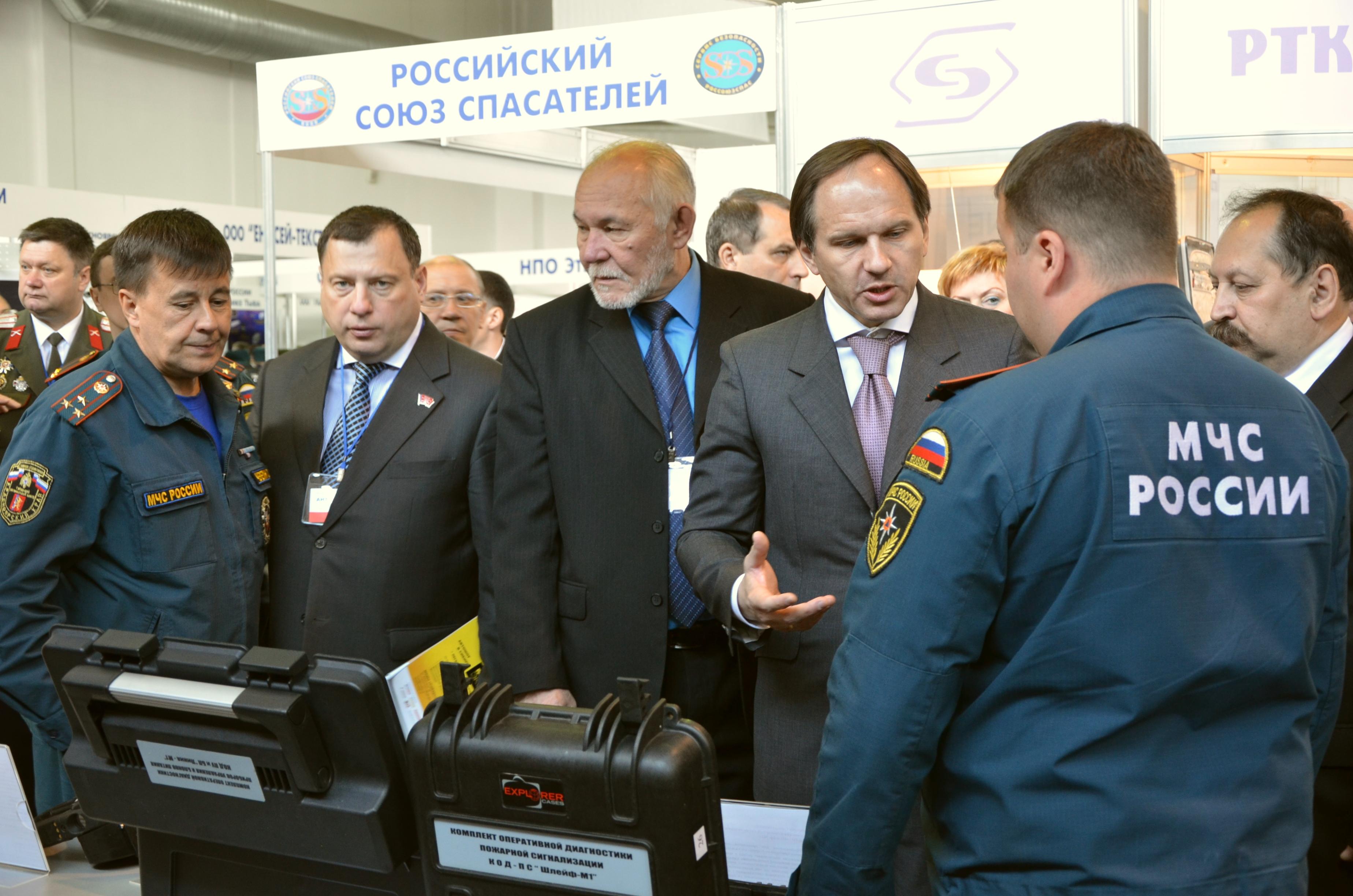 Фото - XI специализированный форум Современные системы безопасности - Антитеррор