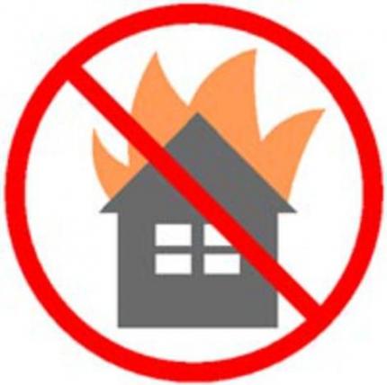 Забайкальским дачникам о пожарной безопасности