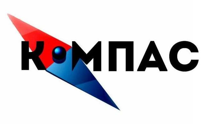 Академия гражданской защиты МЧС России проводит Всероссийский фестиваль по тематике безопасности жизнедеятельности «КОМПАС»