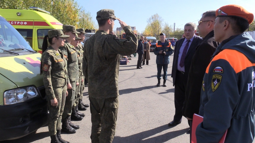 Всероссийская тренировка по гражданской обороне