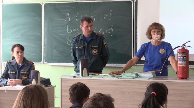 Уроки безопасности в образовательных учреждениях