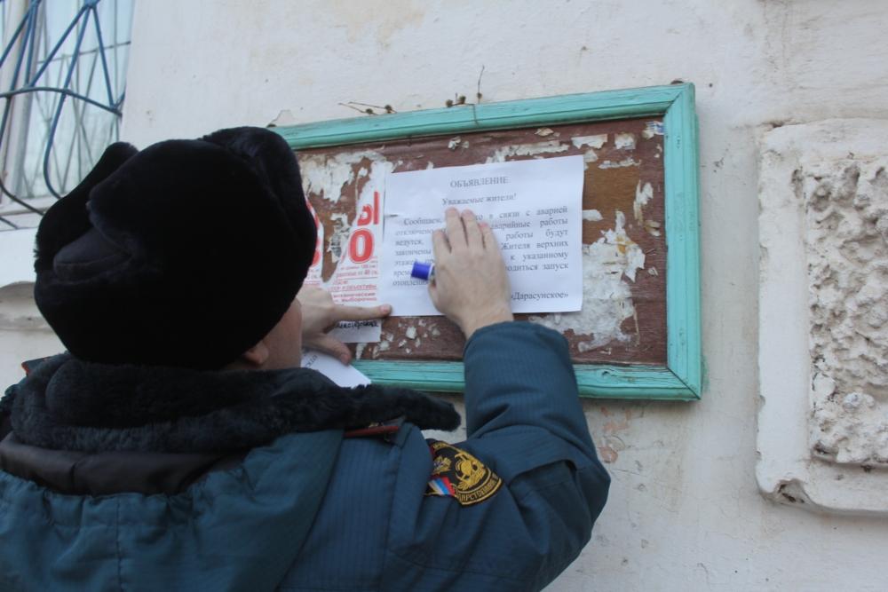 Авария в п. Дарасун 03.02