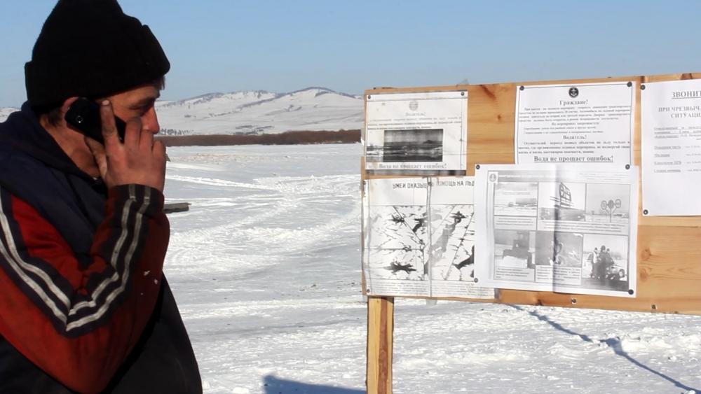 Тренировка на ледовой переправе Карымский район