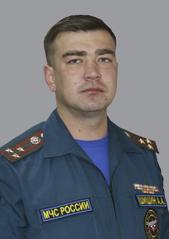 Шишин Алексей Александрович