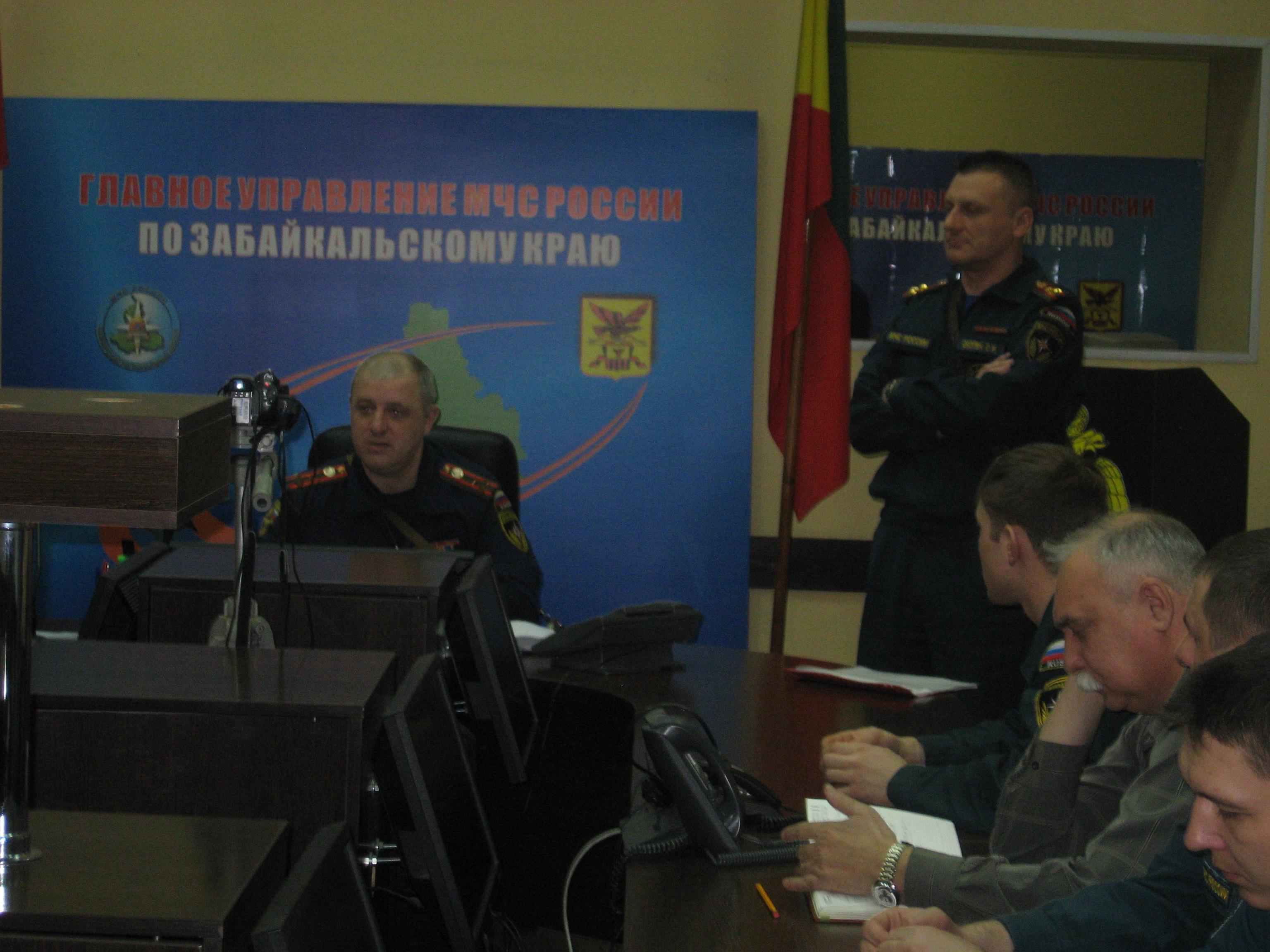 5. Оперативный штаб Главного управления