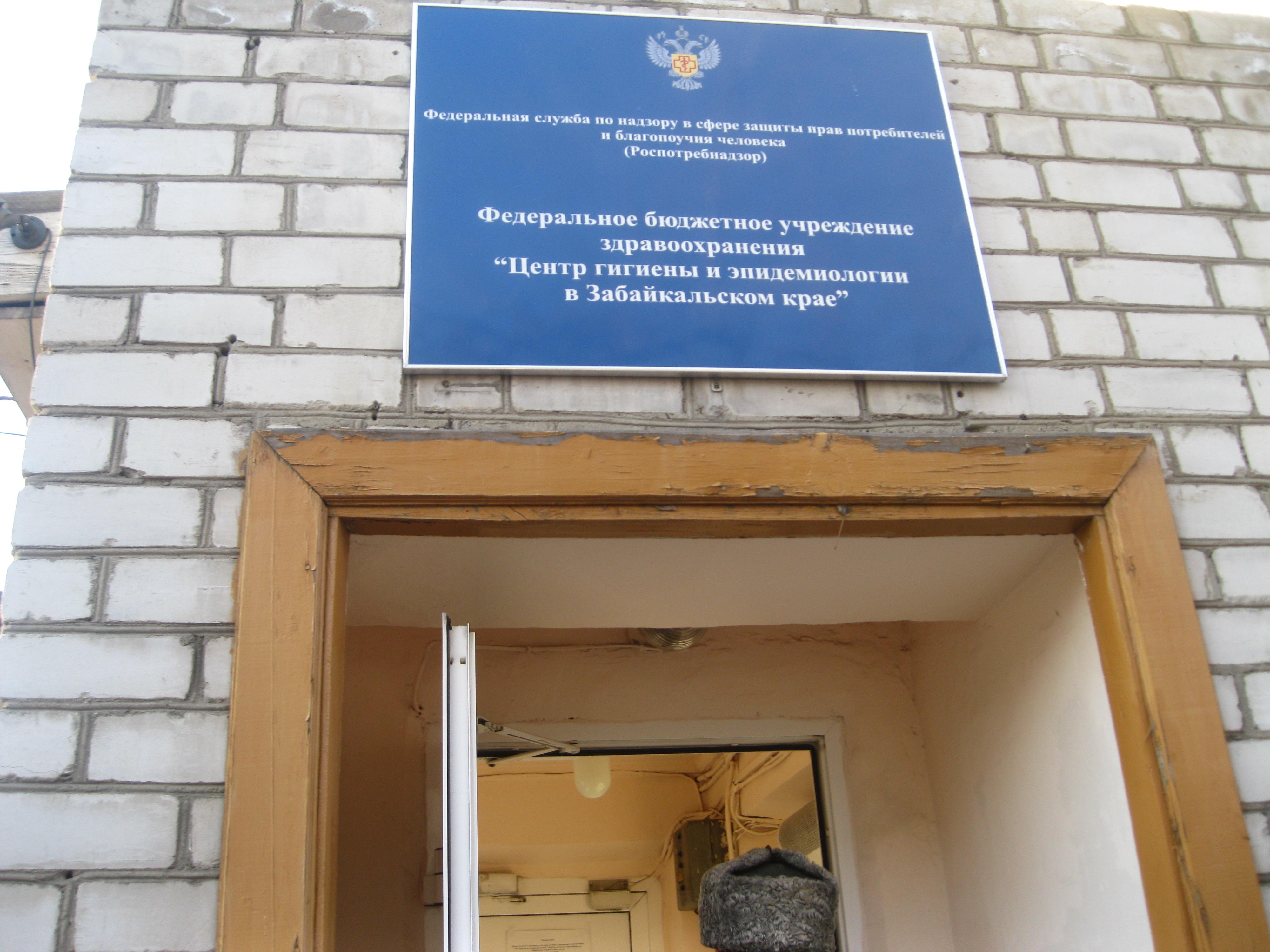 Проверка учреждений СНЛК