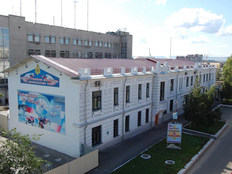 ГУ МЧС России по Забайкальскому краю