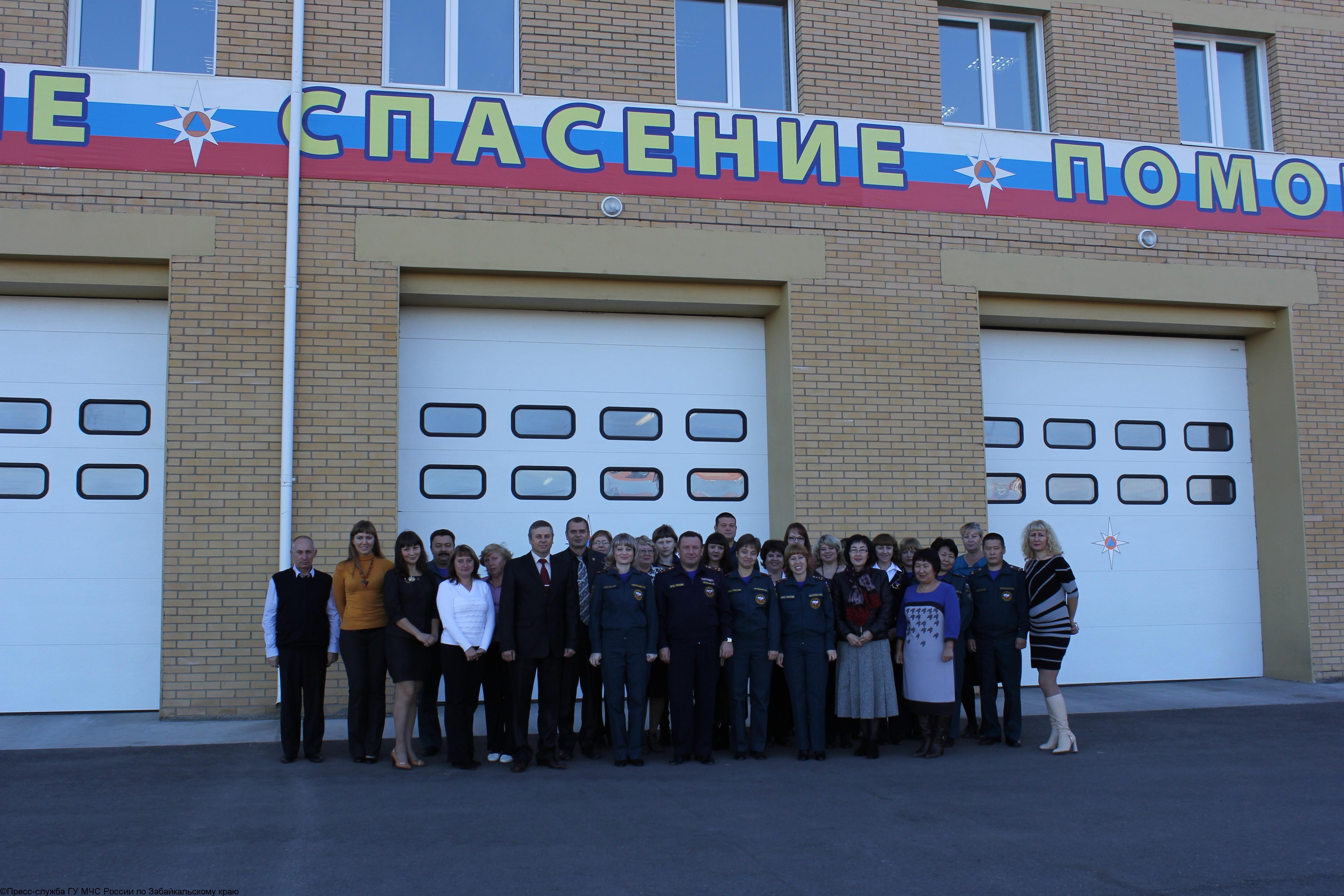 В Чите прошли сборы финансовых работников ГУ МЧС России по Забайкальскому краю