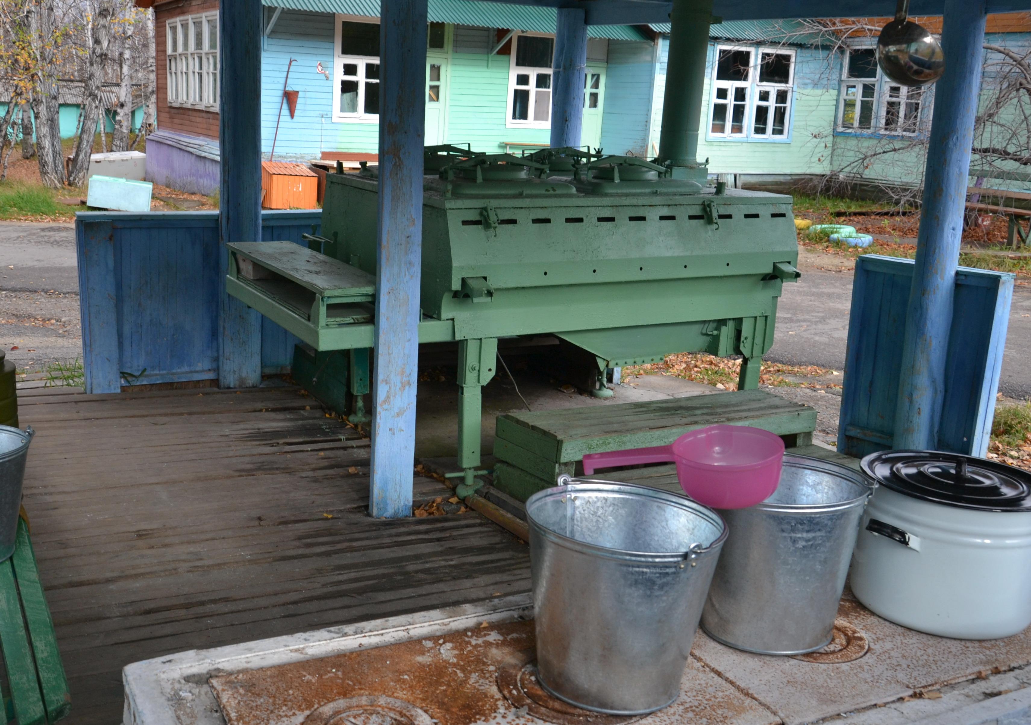 9. Развёртывание пунктов питания, вещевого и продовольственного снабжения