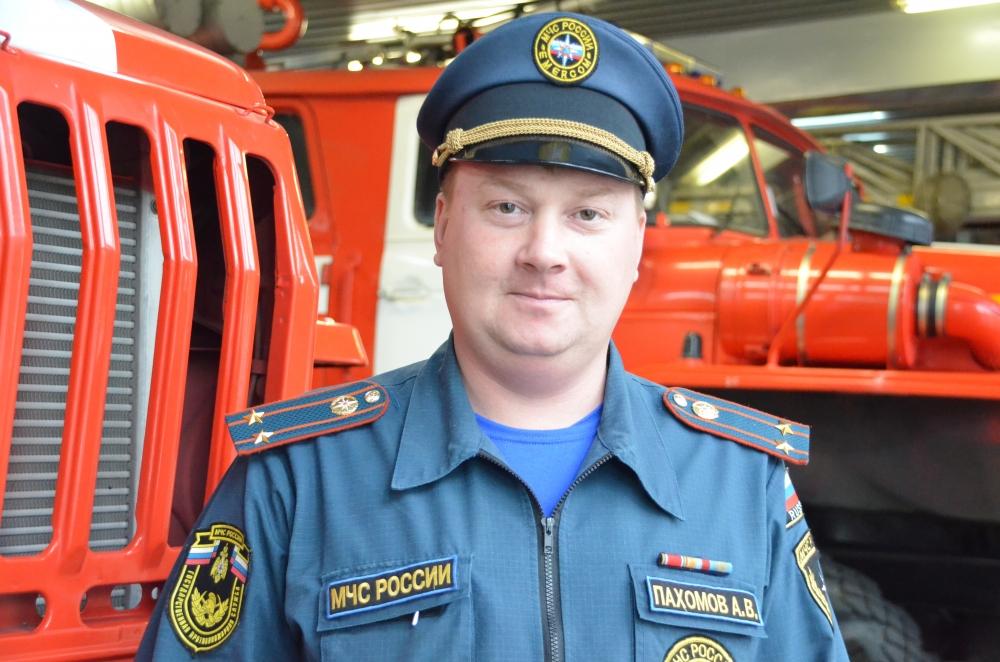 Пожарный спецназ: камчатская СПСЧ признана лучшей специализированной частью в России