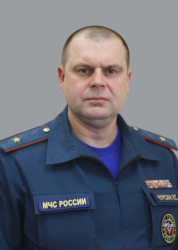 Чурсин Роман Геннадьевич