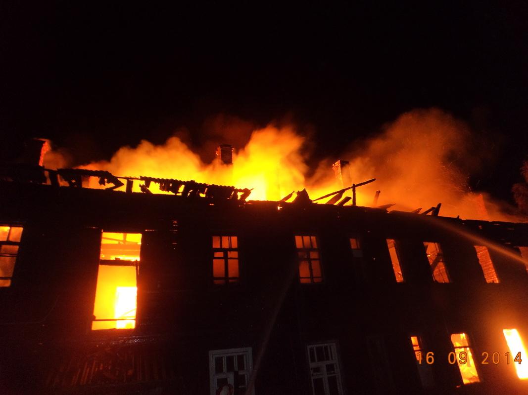 фотографувати пожар в шипицыно улица кожина фото словам