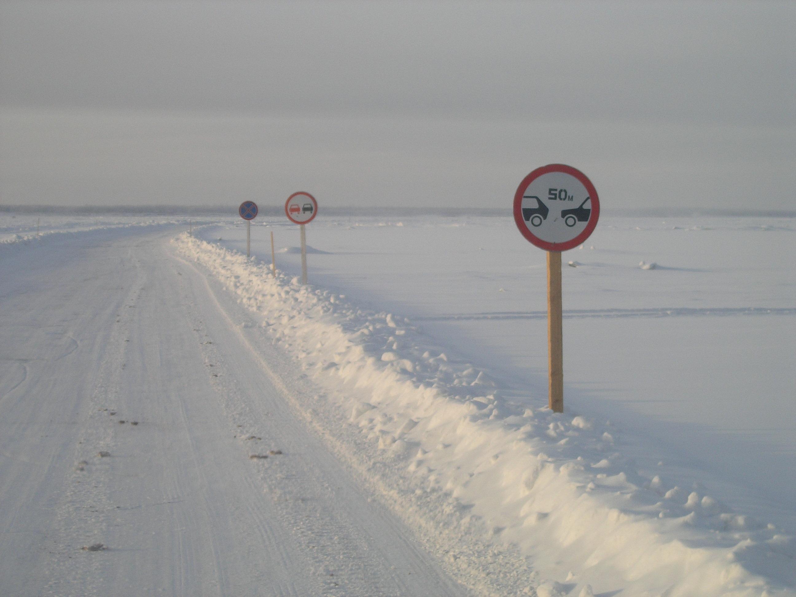 Ледовые переправы по состоянию на 02 декабря 2010 года.