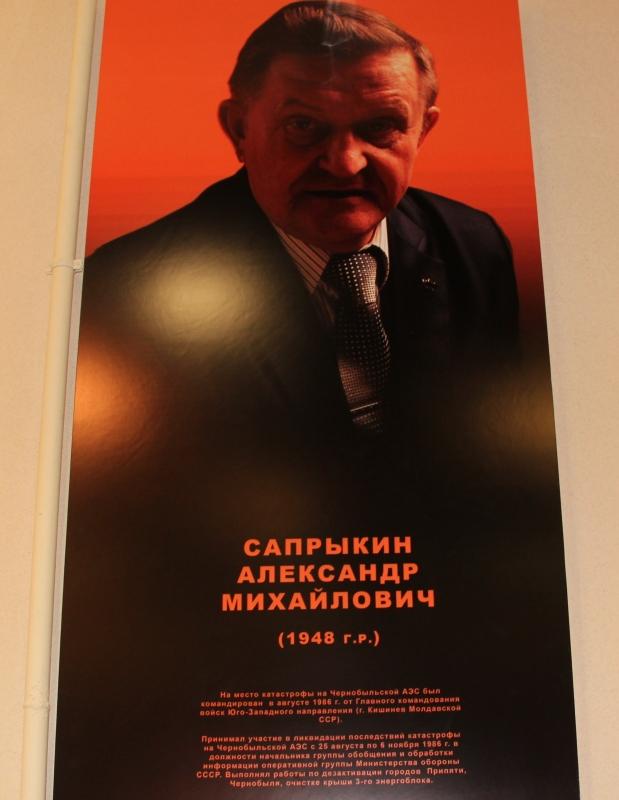 """Выставка """"Эхо Чернобыля"""" в краеведческом музее имени Н. И. Гродекова"""