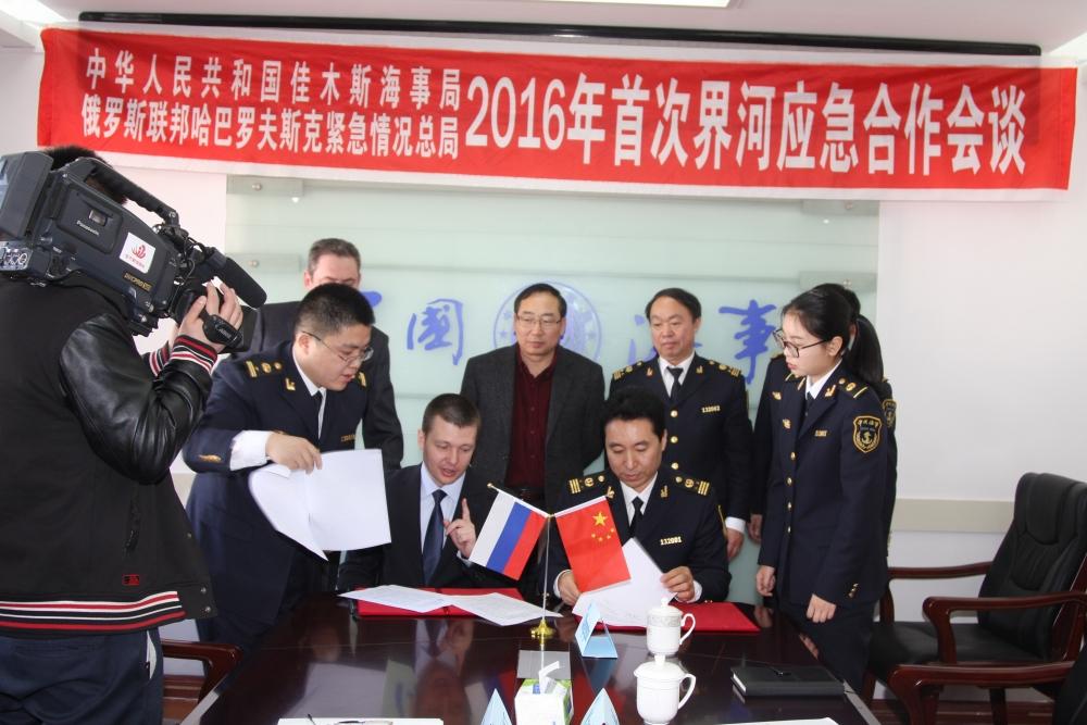 Командно-штабная тренировка по ликвидации последствий паводка на трансграничной реке в китайском городе Цзямусы