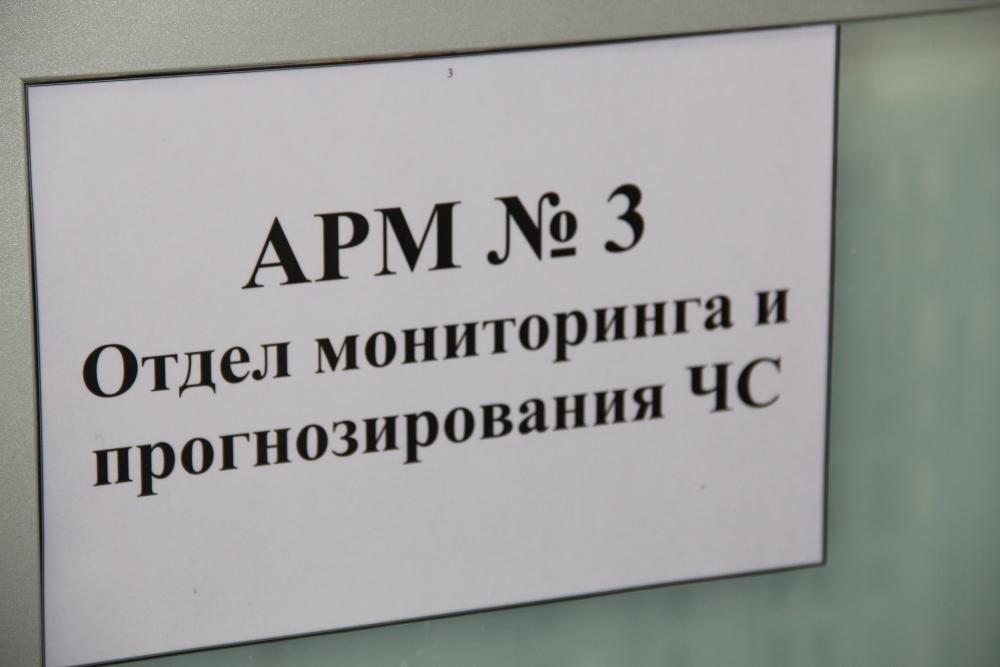 Экскурсия кадетов школы МЧС в Центр управления кризисными ситуациями