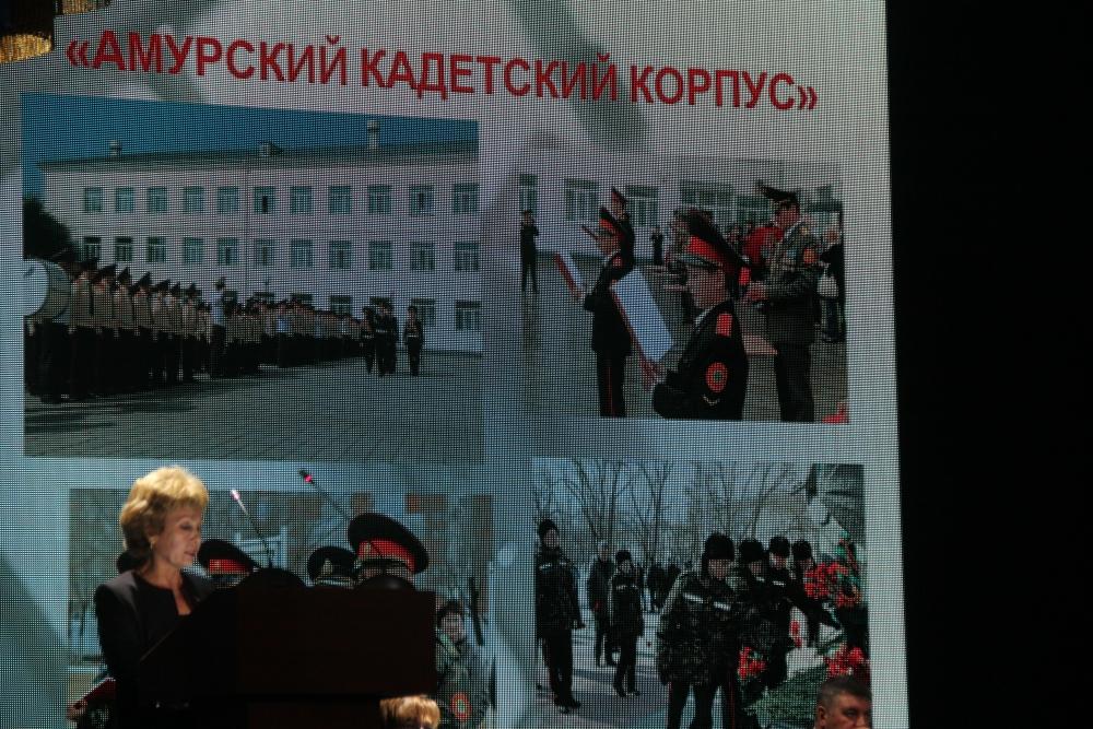 Научно-практическая конференция «Перспективы развития кадетского образования в Хабаровском крае»
