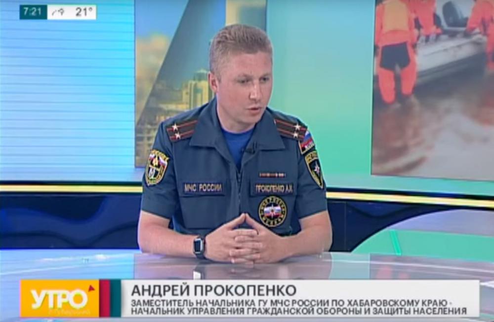 Прогноз паводковой обстановки в Хабаровскому крае