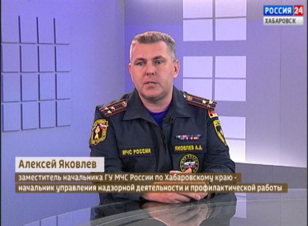 Интервью о пожарной безопасности на дачных участках