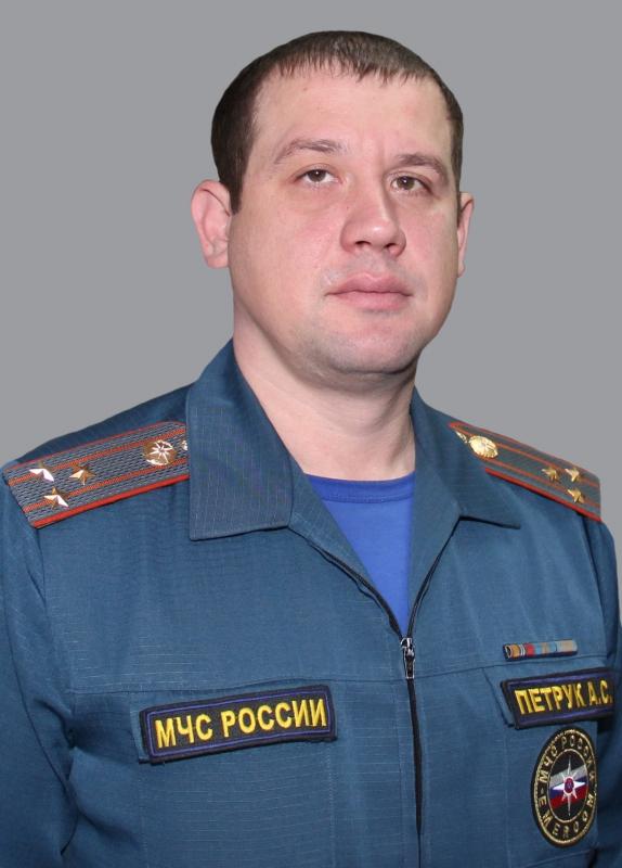 Петрук Алексей Станиславович