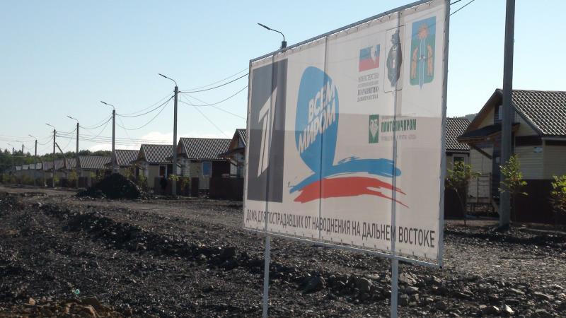 Сотрудники 8 отряда федерльной противопожарной службы по Хабаровскому краю помогали благоустраивать поселок Бельго Комсомольского района