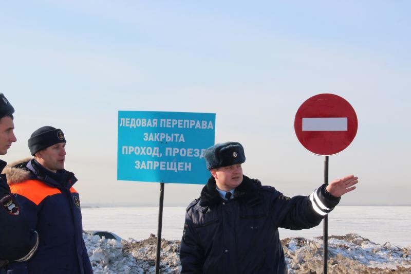 Рейд по патрулированию береговой линии Амурской протоки в районе Хабаровска