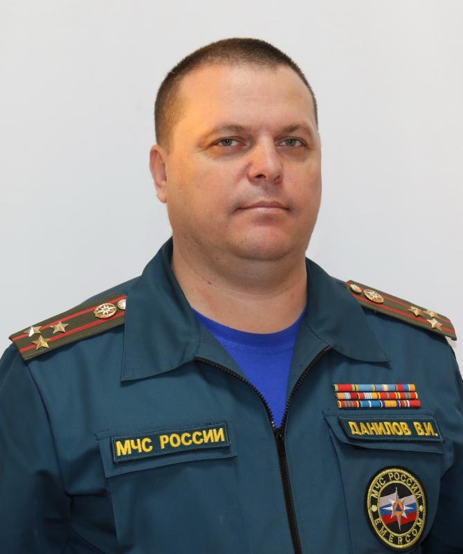 Данилов Валерий Игоревич