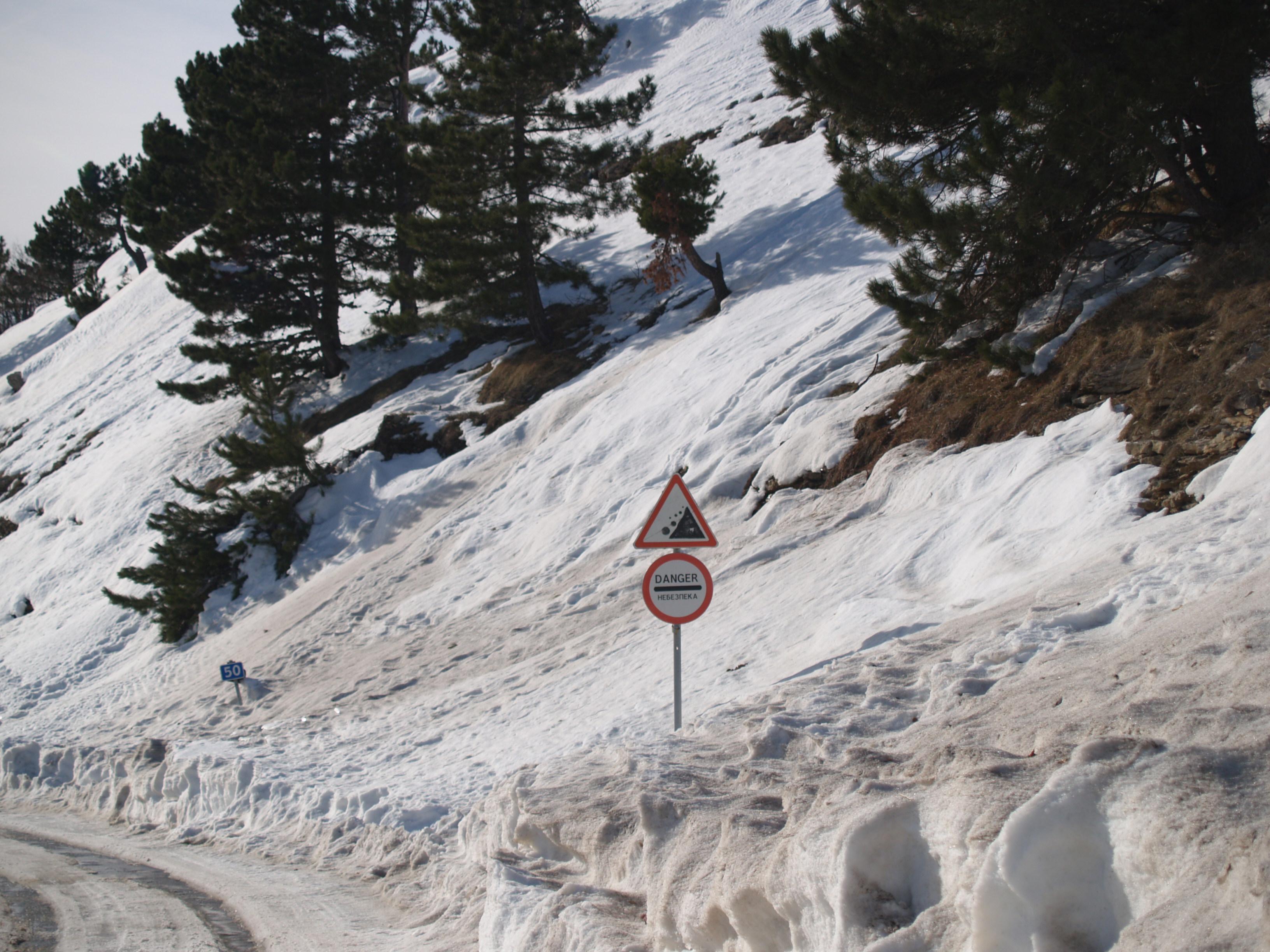 Действия при угрозе схода снежной лавины