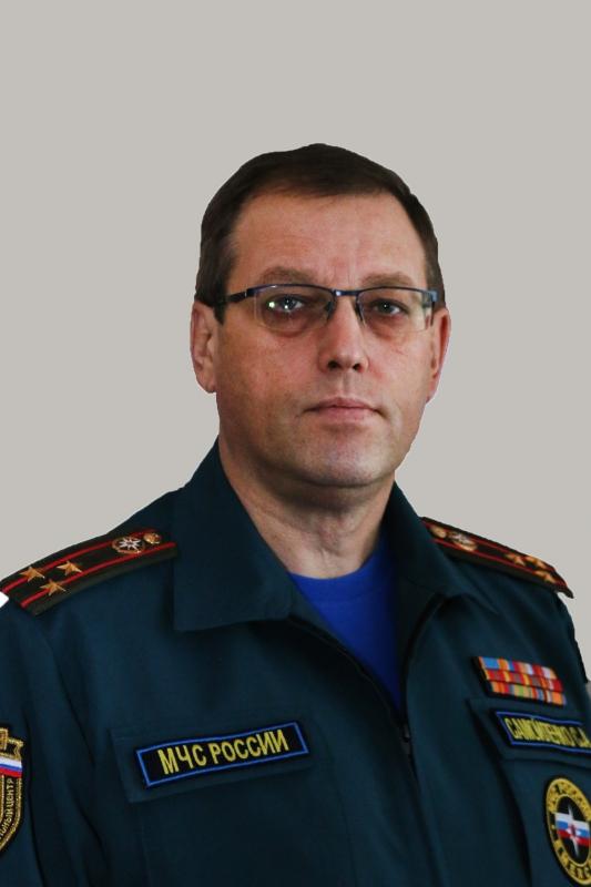 Самойленко Сергей Анатольевич