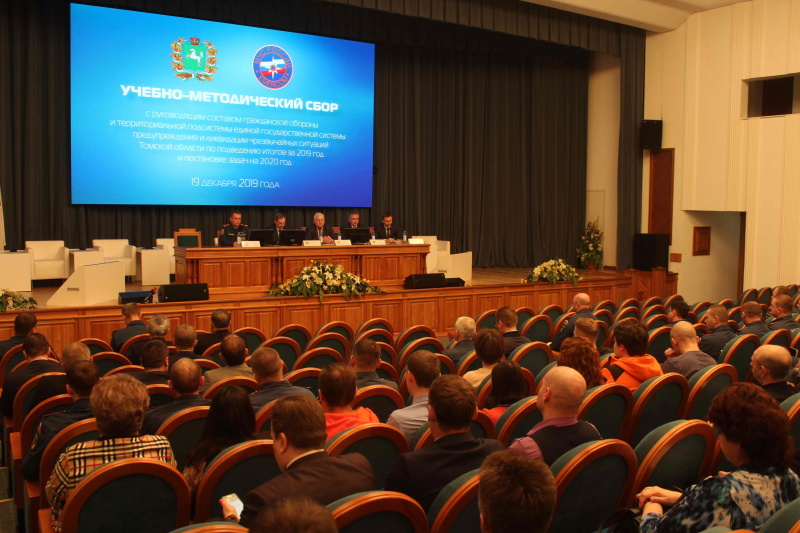 Учебно-методический сбор с руководящим составом ГО и РСЧС Томской области по подведению итогов за 2019 год (19 декабря 2019 года)