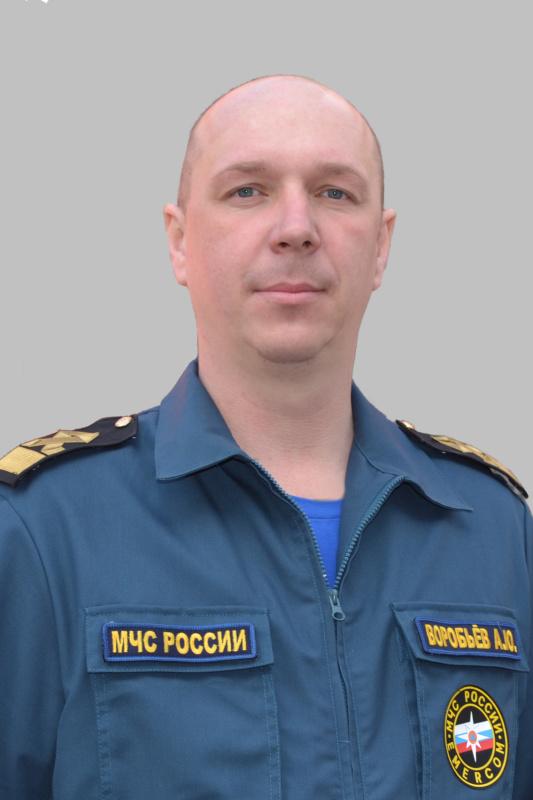 Воробьёв Алексей Юрьевич