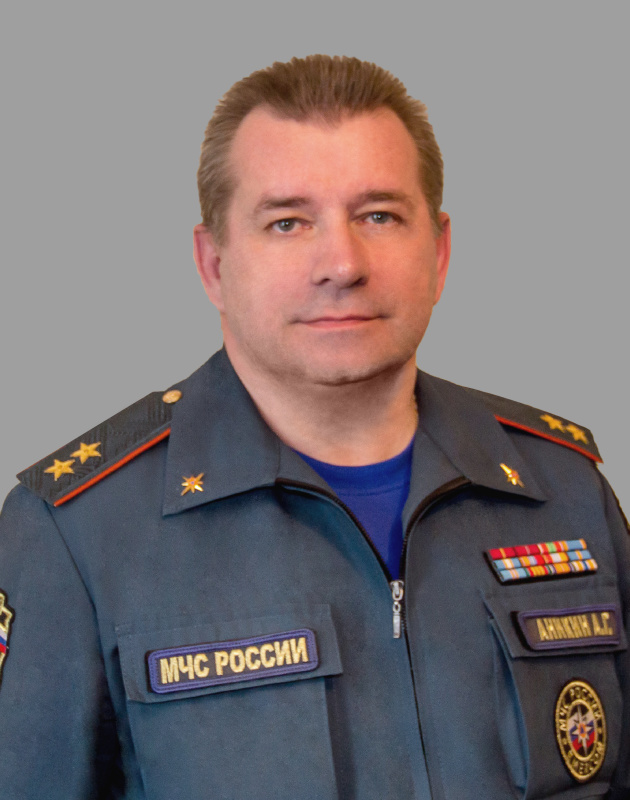 АНИКИН Алексей Геннадьевич