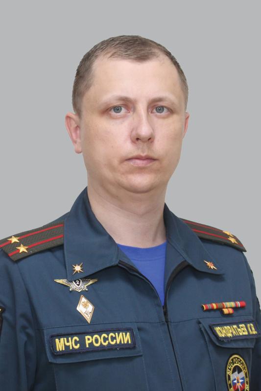 Кондратьев Константин Владимирович