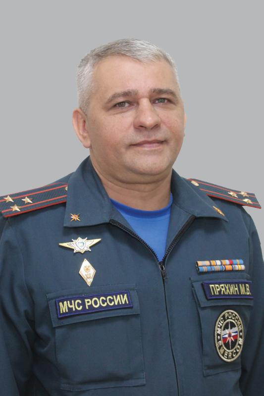 Пряхин Максим Владимирович