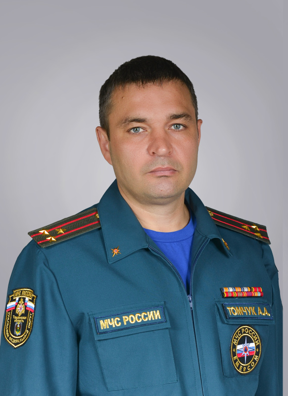 Томчук  Алексей Александрович