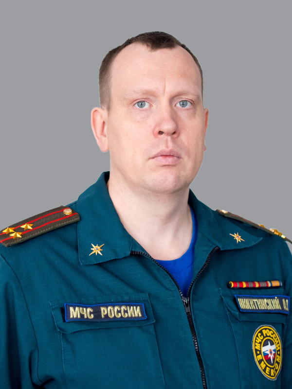 Никитинский Александр Леонидович
