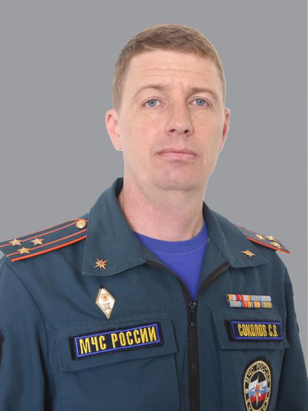 Соколов Станислав Владимирович
