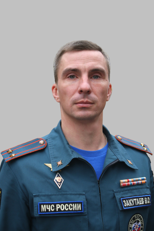 Закутаев Владимир Олегович