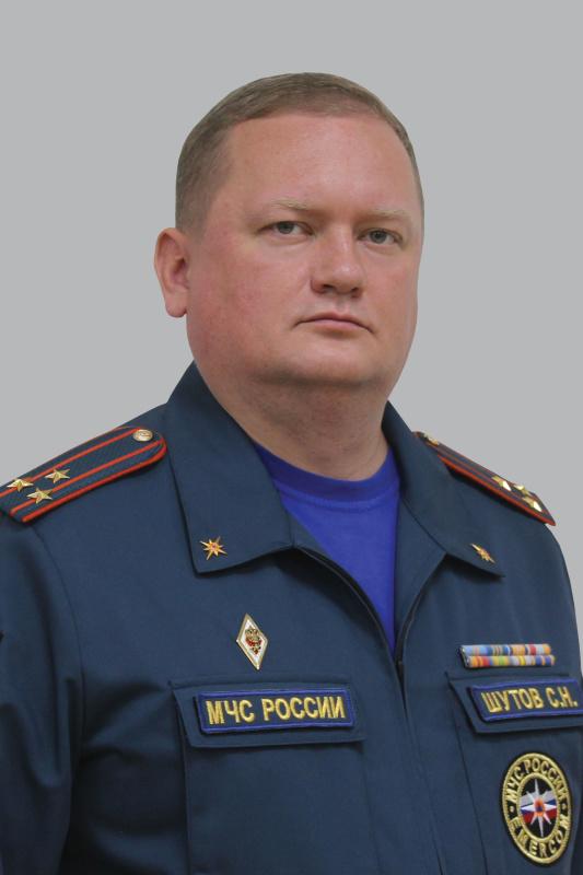 Шутов Сергей Николаевич