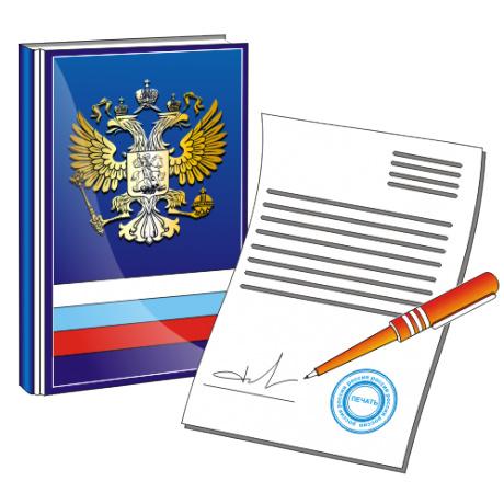 Совет Федерации одобрил изменения в Федеральный закон «О гражданской обороне»