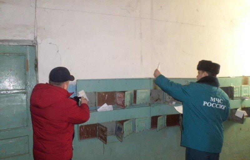 Профилактическая акция «Защитим жильё от пожаров»: сотрудники МЧС Владимирской области проводят профилактическую работу с гражданами, проживающими в домах коридорного типа