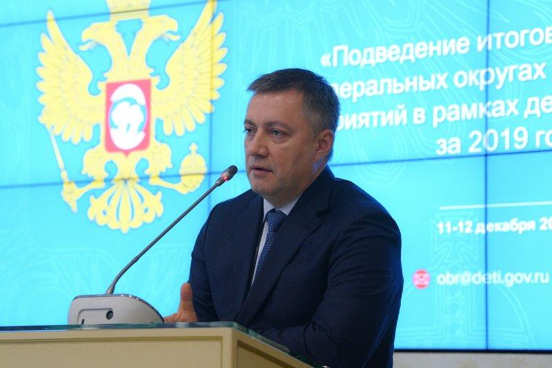 Ведомственными наградами МЧС России отмечен вклад детских омбудсменов в решение вопросов безопасности