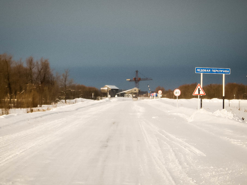 В Омской области открыта восьмая ледовая переправа через реку Иртыш