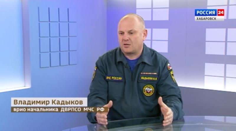Дальневосточному региональному поисково-спасательному отряду МЧС России - 27 лет