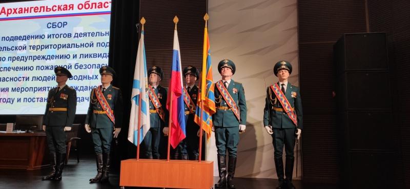 В Архангельске открылись традиционные итоговые сборы областной подсистемы РСЧС