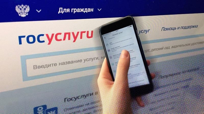 МЧС России предоставляет государственные услуги в электронном виде