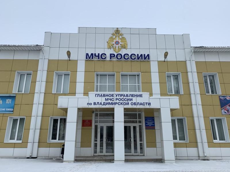 В мартовские праздничные выходные дни силы и средства ТП РСЧС Владимирской области переведены в режим функционирования Повышенной готовности
